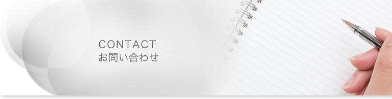 contact_ttl01